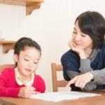 小学生の宿題は親が見るもの?「丸つけ」をつきっきりでやるべきか元塾講師が解説!