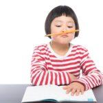 数学を勉強する理由とは?学校で数学を学ぶ意味・意義を知りたい人必見!